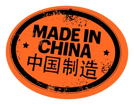 made in china: Grunge rubber stamp with the text made in China written inside the stamp Illustration