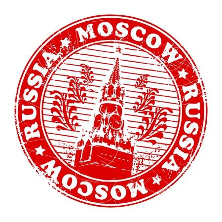 kremlin: Stempel met de naam van Moskou geschreven in de stempel Stock Illustratie
