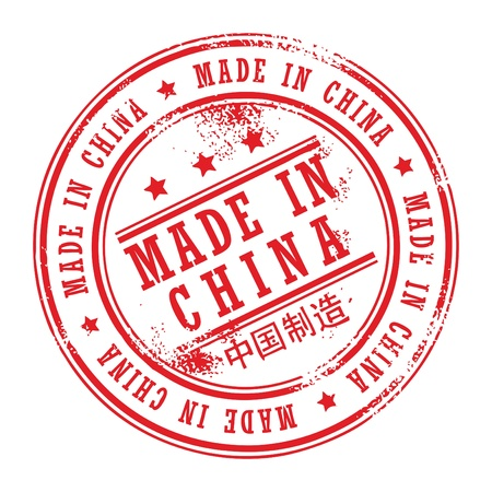 made in china: Grunge rubber stamp with small stars and the word Made in China inside