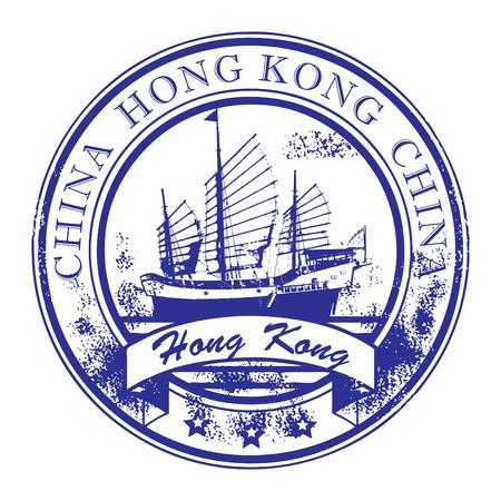 hong kong harbour: Grunge rubber stamp with ship and the word Hong Kong, China inside Illustration