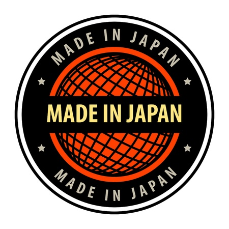 Made in japan label Stock Vector - 13945912