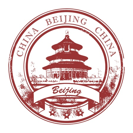china art: Grunge rubber stamp with Temple of Heaven and the word Beijing, China inside