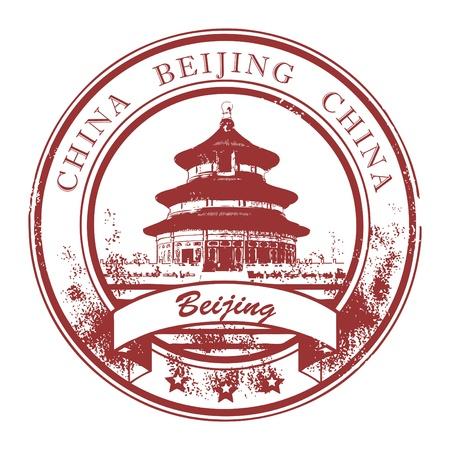 Tampon en caoutchouc grunge avec le Temple du Ciel et le mot de Beijing, la Chine à l'intérieur