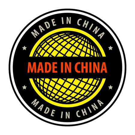 Made in china label Stock Vector - 13946186