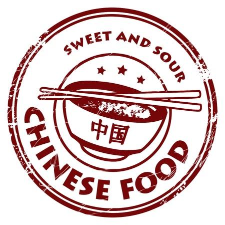 chinese fast food: Grunge sello de goma con los alimentos texto chino escrito en su interior