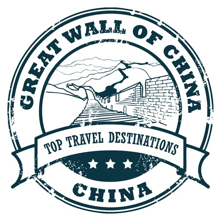 top of the world: Grunge rubber stamp with Great China Wall