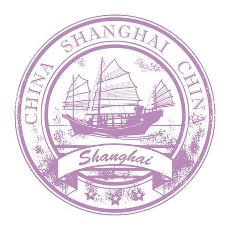 shanghai skyline: Grunge rubber stamp with ship and the word Shanghai, China inside Illustration
