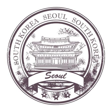 Tampon en caoutchouc grunge avec le navire et le mot de Séoul, Corée du Sud à l'intérieur