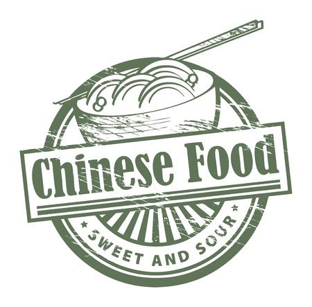 chinese fast food: Grunge sello de goma, con la Organizaci�n de texto chino escrito dentro Vectores