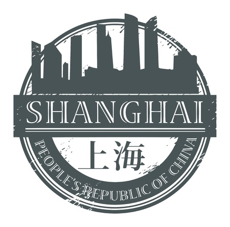 Grunge rubber stamp with the name of Shanghai, China written inside the stamp Vector