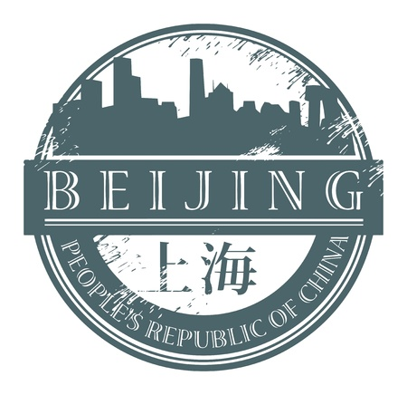 china stamps: Grunge rubber stamp with the name of Beijing, China written inside the stamp