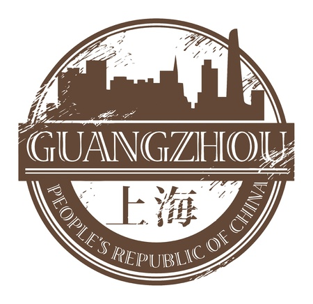 Grunge rubber stamp with the name of Guangzhou, China written inside the stamp Vector