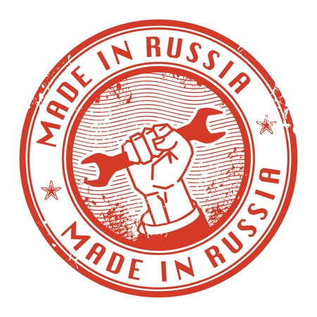 made in russia: Grunge rubber stamp with words Made in Russia inside