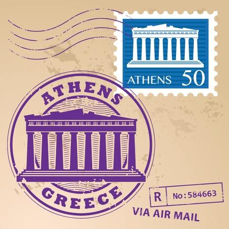 postmark: Stamp set with words Athens, Greece inside