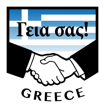 syndicate: Greece flag and business handshake