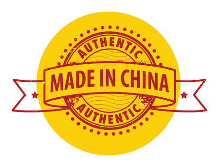 Grunge rubber stamp with the text Authentic, Made in China written inside the stamp Vector