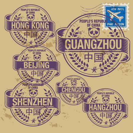 Grunge rubber stamp set with names of China cities  part one  Vector