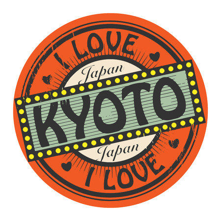 kyoto: Timbro di colore Grunge con il testo Ti amo Kyoto all'interno