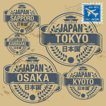 Grunge rubber stamp set with names of Japan cities - part one Illustration
