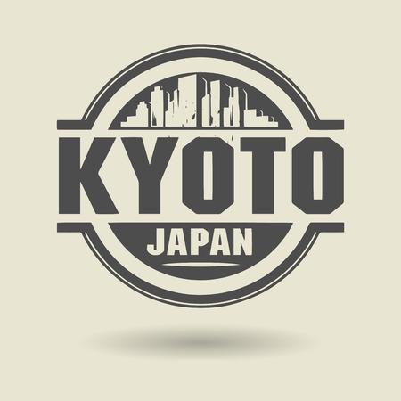 kyoto: Timbro o l'etichetta con il testo Kyoto, in Giappone all'interno