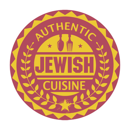 jewish cuisine: Abstract stamp or label with the text Authentic Jewish Cuisine written inside