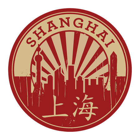 shanghai: Stamp or label with text Shanghai inside, vector illustration