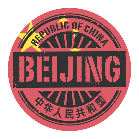 mega city: Grunge rubber stamp with the text Republic of China in chinese language too Beijing vector illustration Illustration