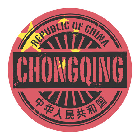 identifier: Grunge rubber stamp with the text Republic of China in chinese language too Chongqing vector illustration