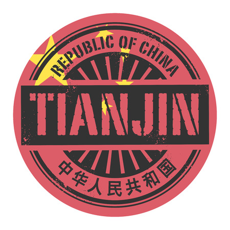 mega city: Grunge rubber stamp with the text Republic of China in chinese language too Tianjin vector illustration