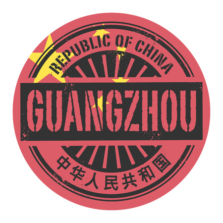 mega city: Grunge rubber stamp with the text Republic of China in chinese language too Guangzhou vector illustration