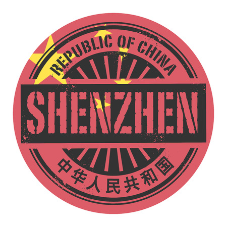 mega city: Grunge rubber stamp with the text Republic of China in chinese language too Shenzhen vector illustration