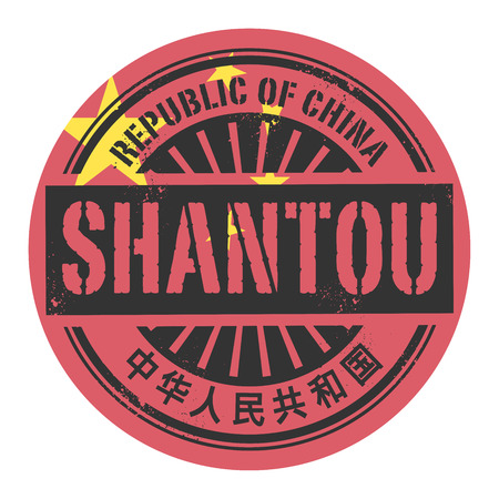 mega city: Grunge rubber stamp with the text Republic of China in chinese language too Shantou vector illustration Illustration
