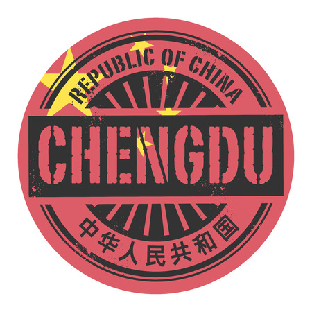 mega city: Grunge rubber stamp with the text Republic of China in chinese language too Chengdu vector illustration