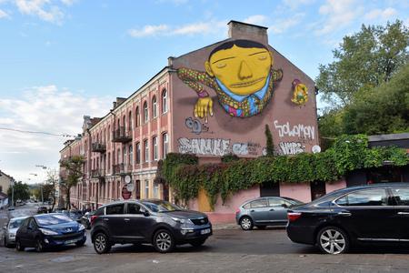 vilnius: VILNIUS, LITHUANIA - SEPTEMBER 27: Street art by unidentified artist on September 27, 2015 in Vilnius, Lithuania.