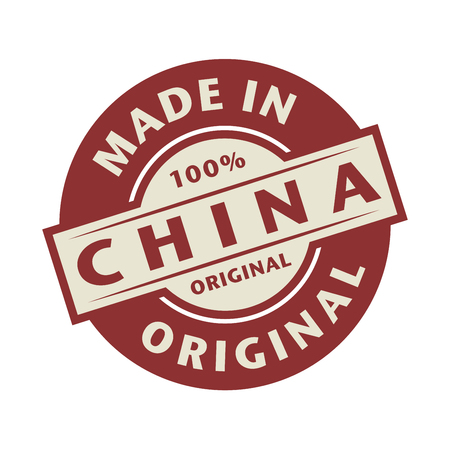 Abstract stamp or label with the text Made in China written inside, vector illustration Illustration