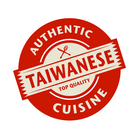 taiwanese: Abstract stamp or label with the text Authentic Taiwanese Cuisine written inside, vector illustration