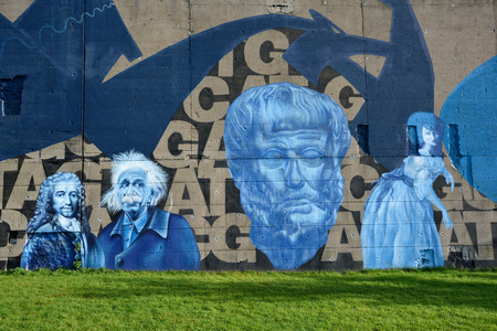 DUISBURG, GERMANY - October 26: Graffiti in Rheinpark Duisburg on October 26, 2015 in Duisburg, Germany. Duisburg hosts a comprehensive range of cultural facilities and events. 新聞圖片