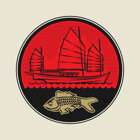 hong kong street: Abstract stamp or emblem with Chinese style boat and Fish inside, vector illustration Illustration