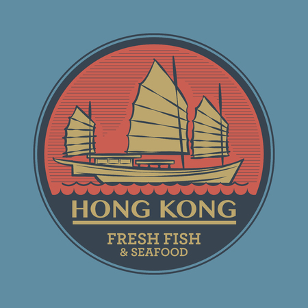 hong kong street: Abstract stamp or emblem with the text Fresh Fish and Seafood written inside, vector illustration