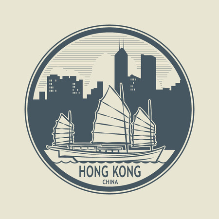 hong kong skyline: Stamp with ship and the words Hong Kong, China inside, vector illustration