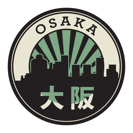 Stamp with the text Osaka (in japanese language too), vector illustration