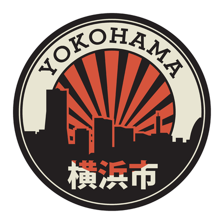 Stamp with the text Yokohama (in japanese language too), vector illustration