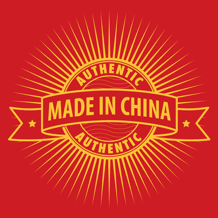 Stamp or label with text Made in China, Authentic, vector illustration