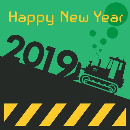 Tarjeta de felicitación de feliz año nuevo - tractor bulldozer en la ilustración de vector de trabajo