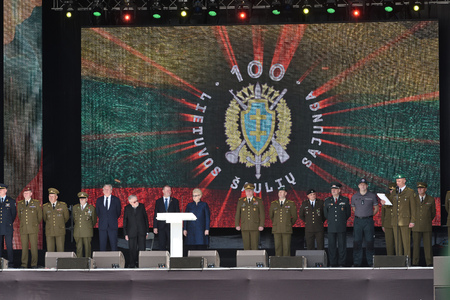 Vilnius, Lithuania - June 01: representatives of the authorities and President of Lithuania Dalia Grybauskaite during solemn riflemens formation on June 01, 2019 in Vilnius, Lithuania.