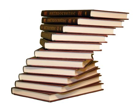 tomes: pile of books isolated on white