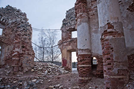 Abandoned estate with columned in Russia. photo