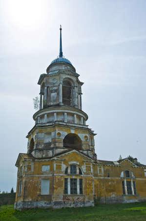 bayou: Religious buildings, Orthodox churches in the Bayou city Stock Photo