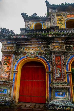 fighting styles: Entrance of Citadel, Hue, Vietnam.