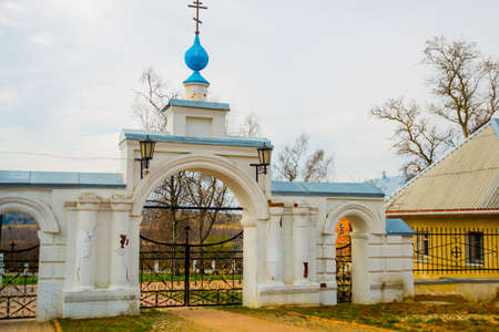domes: The Orthodox Church is white with blue domes in Russia.